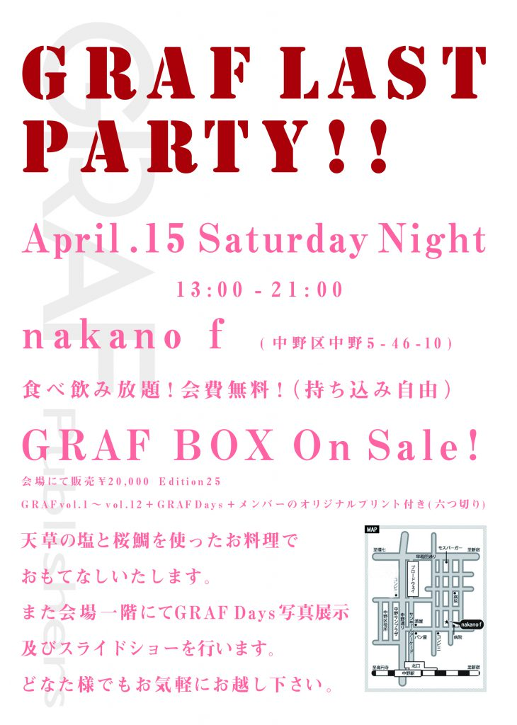 GRAF Last party