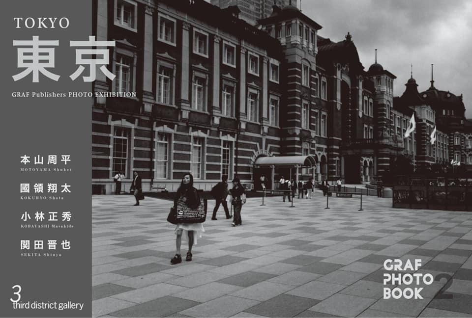 GRAF 本山の投稿 GRAF PHOTOBOOK2 -東京- 展